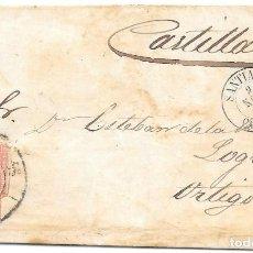 Sellos: EDIFIL 48. RUEDA DE CARRETA Nº 56. ENVUELTA DE SANTIAGO DE COMPOSTELA A ORTIGOSA. 1858. Lote 210380686