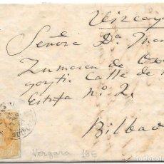 Sellos: EDIFIL 52. PAIS VASCO. ENVUELTA DE VERGARA A BILBAO. 25-ENE-1861.. Lote 210380990