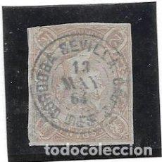 Sellos: EDIFIL 73. FECHADOR AMBULANTE DESCENDENTE CORDOBA - SEVILLA - CADIZ. Lote 210408245