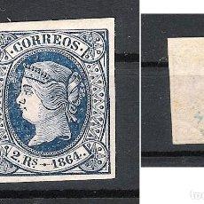 Sellos: IMAGEN DEL ARTÍCULO ISABEL II.1864. EDIFIL 68. 2 REALES AZUL (*) BUEN CENTRAJE. Lote 210615062