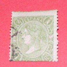 Sellos: ISABEL II. 1865. EDIFIL 78. 1R. VERDE. AUTENTICO 100%. Lote 210616837