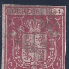 Sellos: EDIFIL 24 ESCUDO DE ESPAÑA. FONDO COLOREADO 1854.. Lote 210713571