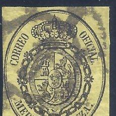 Sellos: EDIFIL 35 ESCUDO DE ESPAÑA. SELLOS PARA EL SERVICIO OFICIAL 1855.. Lote 210713959