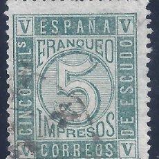 Sellos: EDIFIL 93 CIFRAS E ISABEL II. AÑO 1867. VALOR CATÁLOGO: 24 €.. Lote 210797664