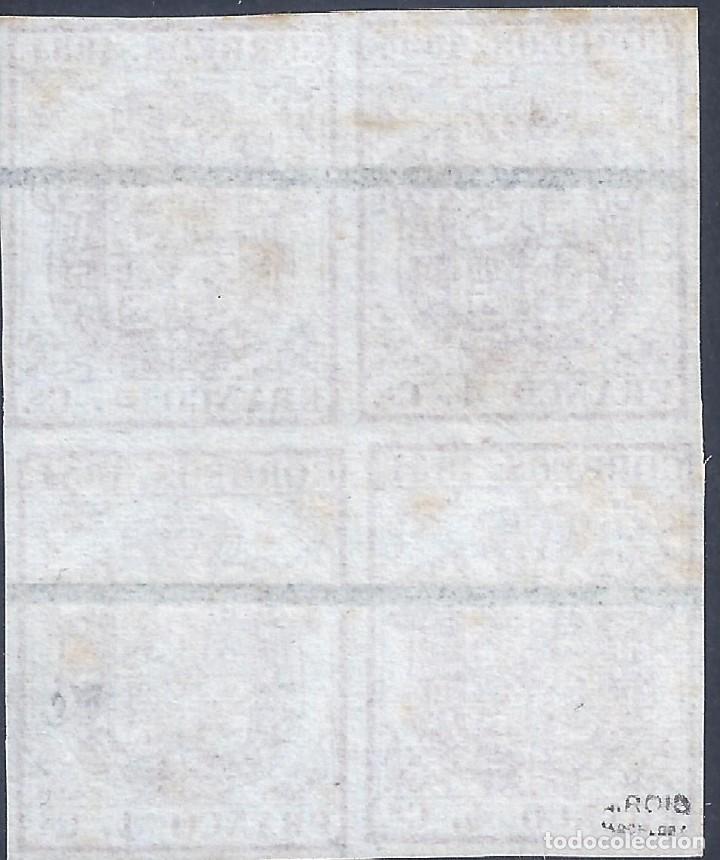 Sellos: EDIFIL 32 Ma ESCUDO DE ESPAÑA. AÑO 1854 (BLOQUE DE 4). MUESTRA. VALOR CATÁLOGO ESPECIALIZADO: 600 €. - Foto 2 - 210969646