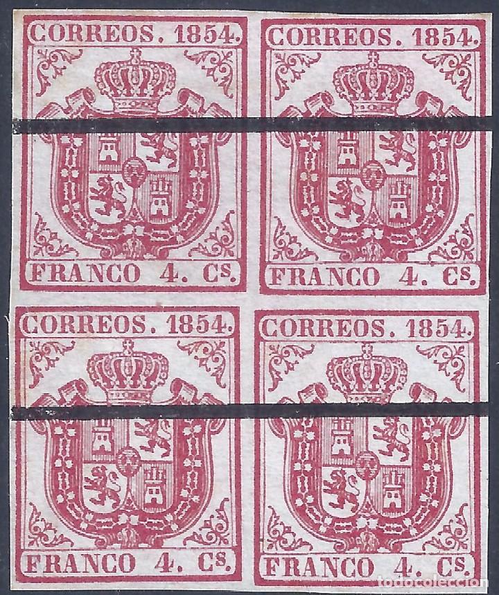EDIFIL 32 MA ESCUDO DE ESPAÑA. AÑO 1854 (BLOQUE DE 4). MUESTRA. VALOR CATÁLOGO ESPECIALIZADO: 600 €. (Sellos - España - Isabel II de 1.850 a 1.869 - Nuevos)