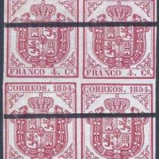Sellos: EDIFIL 32 MA ESCUDO DE ESPAÑA. AÑO 1854 (BLOQUE DE 4). MUESTRA. VALOR CATÁLOGO ESPECIALIZADO: 600 €.. Lote 210969646