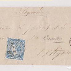 Sellos: ENVUELTA. CAZALLA, SEVILLA. 1866. BONITO FECHADOR. Lote 211467735