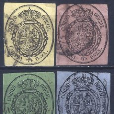 Sellos: EDIFIL 35-38 ESCUDO DE ESPAÑA 1855 (SERIE COMPLETA). VALOR CATÁLOGO: 48,75 €.. Lote 211497792