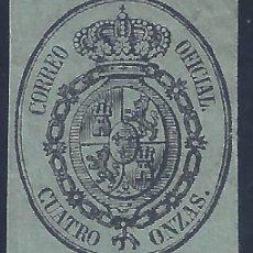 Sellos: EDIFIL 37 ESCUDO DE ESPAÑA 1855. SELLOS PARA EL SERVICIO OFICIAL. MH *. Lote 211498457