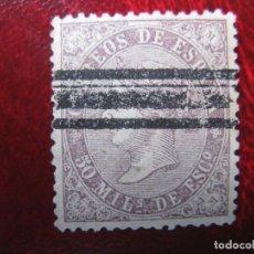 Sellos: -1868 ISABEL II, EDIFIL 98. Lote 211499014