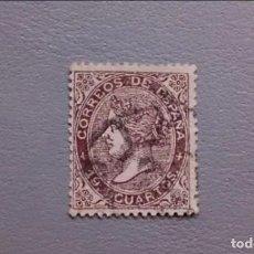 Sellos: ESPAÑA - 1868 - ISABEL II - EDIFIL 101 - BONITO - SELLO CLAVE. Lote 211520427