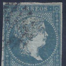 Sellos: EDIFIL 41 ISABEL II. AÑO 1855 (VARIEDAD 41ID..FILIGRANA DESPLAZADA). VALOR CAT. ESPECIALIZADO: 88 €.. Lote 211562435