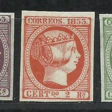 Sellos: G2-LOTE SELLOS CLASICOS ISABEL II FALSOS SEGUI.1853.SPAIN STAMPS CLASSIC 1853 ISABELLA II. ENVIO LOT. Lote 211586682