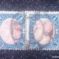 Sellos: ISABEL II.EDIFIL 76 EN PAREJA DE DOS.MARQUILLADO.LUJO.CATÁLOGO 170€. Lote 211955413