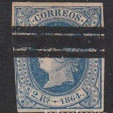 Sellos: 1864 SELLO NUM. 68 BARRADO. Lote 212388817