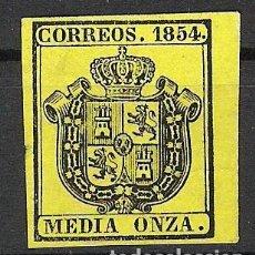 Sellos: 1854. ESCUDO DE ESPAÑA. EDIFIL 28. 1/2 ONZA (*). Lote 212703668