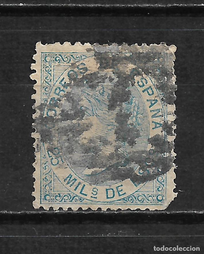 ESPAÑA 1868 EDIFIL 97 - 6/3 (Sellos - España - Isabel II de 1.850 a 1.869 - Usados)