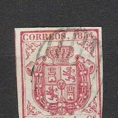 Sellos: 1854 .ESCUDO DE ESPAÑA. EDIFIL 33. 4 CU. CARMIN. USADO. Lote 212916847