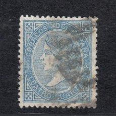 Francobolli: 1867 EDIFIL 88 USADO. ISABEL II (720). Lote 212930897
