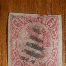 Sellos: SELLO EDIFIL ESPAÑA Nº 69 - ISABEL II SEGUNDA - AÑO 1865 - 2 CUARTOS - CARMIN - USADO. Lote 212948280