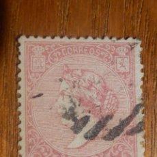 Timbres: SELLO EDIFIL ESPAÑA Nº 80 - ISABEL II SEGUNDA - AÑO 1866 - 2 CUARTOS - ROSA - USADO. Lote 212948322