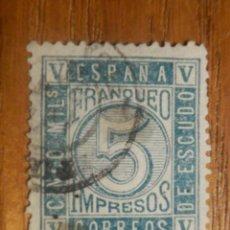 Sellos: SELLO EDIFIL ESPAÑA Nº 93 - ISABEL II SEGUNDA - AÑO 1867 - CIFRAS - 5 MILÉSIMAS VERDE - USADO. Lote 212948345
