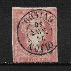 Timbres: ESPAÑA 1856 EDIFIL 48 GIJON OVIEDO - 20/33. Lote 213142638