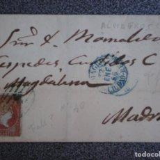 Sellos: ENVUELTA CARTA AÑO 1856 FECHADOR ALMAGRO CIUDAD REAL EDIFIL 40 CIRCULADA CON FALSO??. Lote 214188560