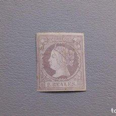 Sellos: ESPAÑA - 1860-1861 - ISABEL II - EDIFIL 56 - MH* - NUEVO - VALOR CATALOGO 510€.. Lote 214997610