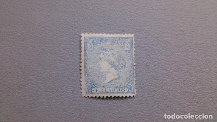 ESPAÑA - 1866 - ISABEL II - EDIFIL 81 - MH* - NUEVO - MARQUILLA ROIG - VALOR CATALOGO 59€. (Sellos - España - Isabel II de 1.850 a 1.869 - Nuevos)