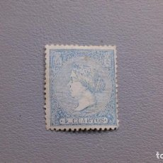 Sellos: ESPAÑA - 1866 - ISABEL II - EDIFIL 81 - MH* - NUEVO - MARQUILLA ROIG - VALOR CATALOGO 59€.. Lote 215002248