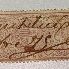 Sellos: SELLO ESPAÑA 1850-1872 GIRO 10 CENTIMOS DE 200 ESCUDO ABAJO CON INSCRIPCION. Lote 215003011