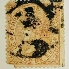 Sellos: SELLO ESPAÑA 1868 PURPURA PARDUZCO 50 MILS DE ESC. REINA ISABEL II. Lote 215025171