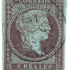 Sellos: ESPAÑA. EDIFIL N.º 42 USADO, FECHADOR NEGRO.. Lote 215253785