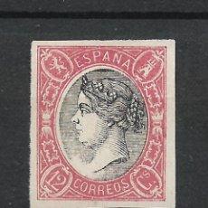 Sellos: ESPAÑA ISABEL II 1865 EDIFIL 70 PRUEBA DE COLOR (*) - 19/11. Lote 215534982