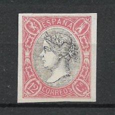 Sellos: ESPAÑA ISABEL II 1865 EDIFIL 70 PRUEBA DE COLOR (*) - 19/11. Lote 215535011