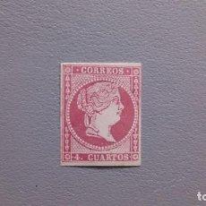 Sellos: ESPAÑA - 1855 - ISABEL II - EDIFIL 48 - MH* - NUEVO - PAPEL GRUESO - COLOR VIVO - CATALOGO 215€. Lote 216361510