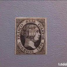 Sellos: ESPAÑA-1851- ISABEL II- EDIFIL 6 - MH* - NUEVO - AUTENTICO - CALCADO AL DORSO - VALOR CATALOGO 375€.. Lote 216449545