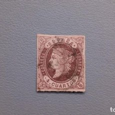 Francobolli: ESPAÑA - 1862 - ISABEL II - EDIFIL 58A - TIPO II.. Lote 216698363