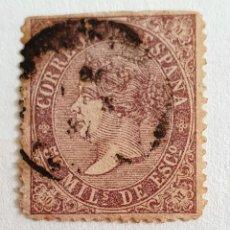Francobolli: SELLOS ESPAÑA 1868. ISABEL II. EDIFIL 98. USADO.. Lote 217591505