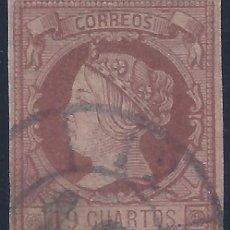 Sellos: EDIFIL 54 ISABEL II. AÑO 1861. MARQUILLADO. AUTÉNTICO. PIEZA DE LUJO. VALOR CATÁLOGO: 2.065 €.. Lote 218278193