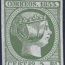 Timbres: EDIFIL 20 ISABEL II. AÑO 1853. FALSO FILATÉLICO.. Lote 218481278
