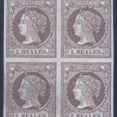 Sellos: EDIFIL 56 ISABEL II. AÑO 1860. BLOQUE DE 4. FALSO FILATÉLICO.. Lote 218506041