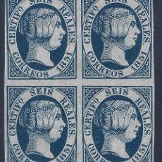 Sellos: EDIFIL 10 ISABEL II. AÑO 1851. BLOQUE DE 4. FALSO FILATÉLICO.. Lote 218506436
