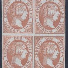 Sellos: EDIFIL 8 ISABEL II. AÑO 1851. BLOQUE DE 4. FALSO FILATÉLICO.. Lote 218506490