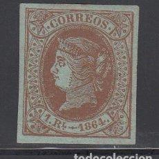 Sellos: ESPAÑA, 1864 EDIFIL Nº 67 (*), 1 R CASTAÑO S. VERDE. ISABEL II,. Lote 218618508