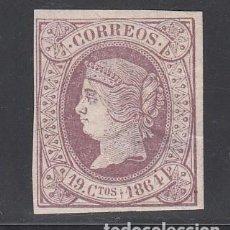 Sellos: ESPAÑA, 1864 EDIFIL Nº 66 (*), 19 CU VIOLETA S. LILA. ISABEL II,. Lote 218618632