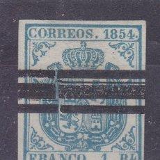 Timbres: LL19- CLÁSICOS EDIFIL 34A. BARRADO. LUJO. Lote 218806042