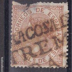 Sellos: LL24- CLÁSICOS EDIFIL 96 MATASELLOS PREFILAT. ESPARRAGOSA DE LARES EXTREMADURA BAXA (BADAJOZ). Lote 219029506